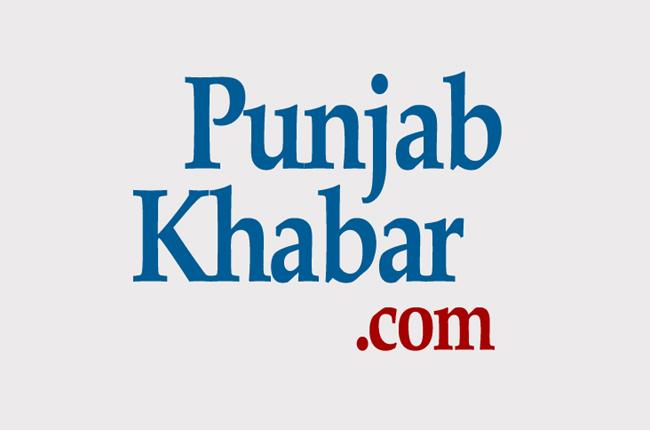 Punjab Khabar